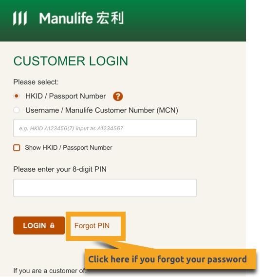 How to reset password